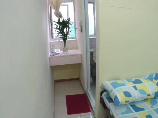 Yiu Fai Guesthouse, Tsim Sha Tsui, Hong Kong, Hong Kong hotels and hostels