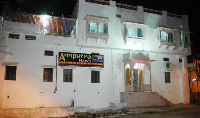 Annpurna Haveli - Search for free rooms and guaranteed low rates in Bundi 25 photos