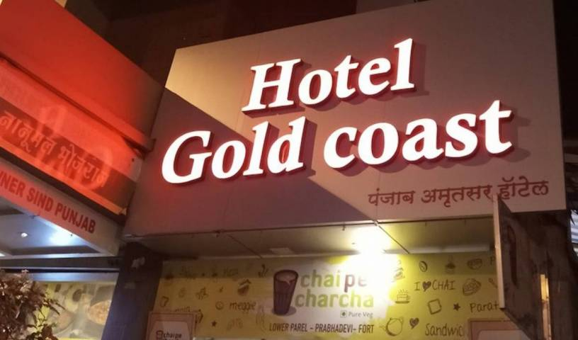 Hotel Gold Coast - Search available rooms for hotel and hostel reservations in Mumbai, backpackers gear and staying in hostels or budget hotels in Navi Mumbai, Maharashtra (Marathi, Maharashtra), India 15 photos
