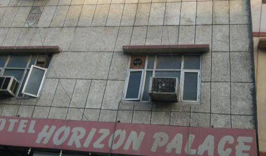 Hotel Horizon Palace, secure online booking 8 photos