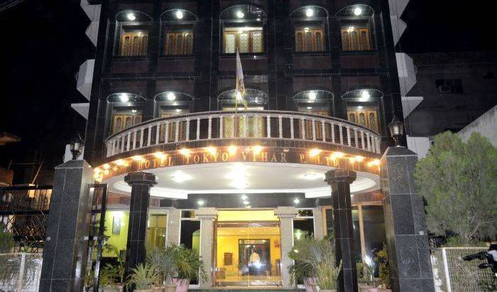 Hotel Tokyo Vihar - Search available rooms for hotel and hostel reservations in Bodh Gaya 17 photos