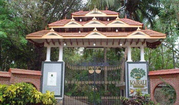 Kairali - The Ayurvedic Healing Village - Get low hotel rates and check availability in Palghat 11 photos