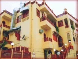 Hotel Bluebell Mandela House, Jaipur, India, India 酒店和旅馆
