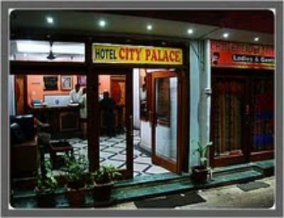 Hotel City Palace, New Delhi, India, India الفنادق و النزل