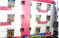 Hotel de Holiday Inn, New Delhi, India, India hotels and hostels