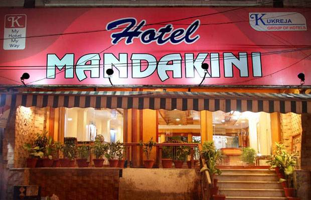 Hotel Mandakini, Kanpur, India, preferred hotels selected, organized and curated by travelers in Kanpur