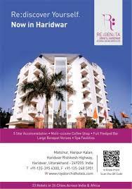Hotel Regenta Orkos, Haridwar, India, Hôtel et auberge monde les meilleurs endroits pour rester dans Haridwar