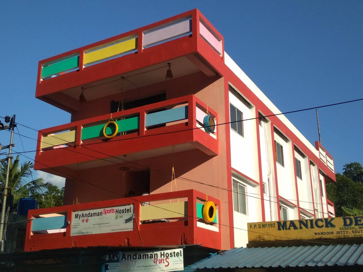 Myandaman Sports Hostel, Port Blair, India, India الفنادق و النزل