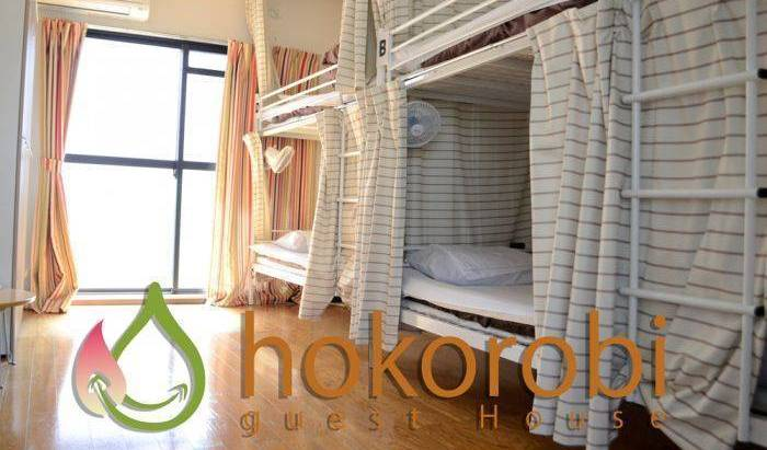 Guesthouse Hokorobi, top 10 places to visit and stay in hotels 17 photos