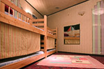 Tokyo  Hostel, Tokyo, Japan, find cheap deals on vacations in Tokyo