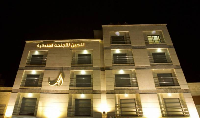 Lujain Hotel Suites - Search available rooms for hotel and hostel reservations in Al Jubayhah 34 photos