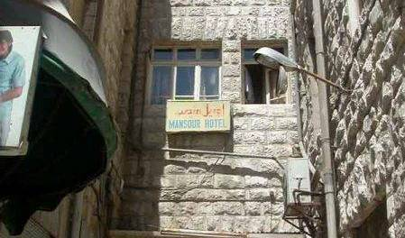 Mansour Hostel - Get low hotel rates and check availability in Amman, cheap hotels 7 photos