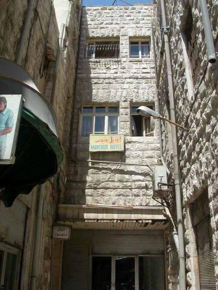 Mansour Hostel, Amman, Jordan, Jordan hotéis e albergues