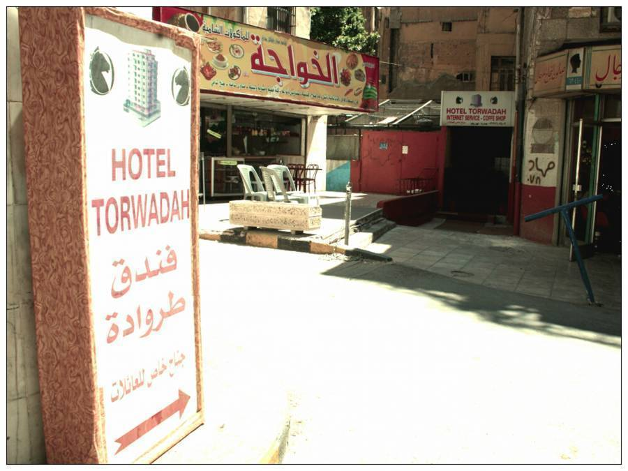 Torwadah Hotel, Amman, Jordan, high quality vacations in Amman