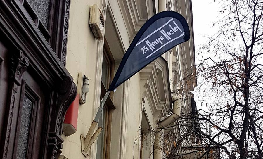 25 Hours Hostel, Vilnius, Lithuania, Lithuania hotels and hostels