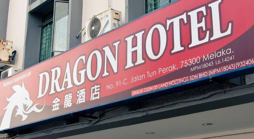 Dragon Hotel, Melaka, Malaysia, Malaysia hostels and hotels