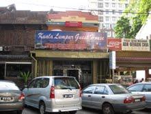 Kuala Lumpur Guest House, Kuala Lumpur, Malaysia, Malaysia hotell och vandrarhem
