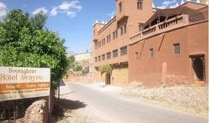 Hotel Awayou - Search for free rooms and guaranteed low rates in Kelaat Mgouna 1 photo