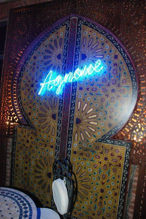 Hotel Agnaoue, Marrakech, Morocco, preferred site for booking accommodation in Marrakech