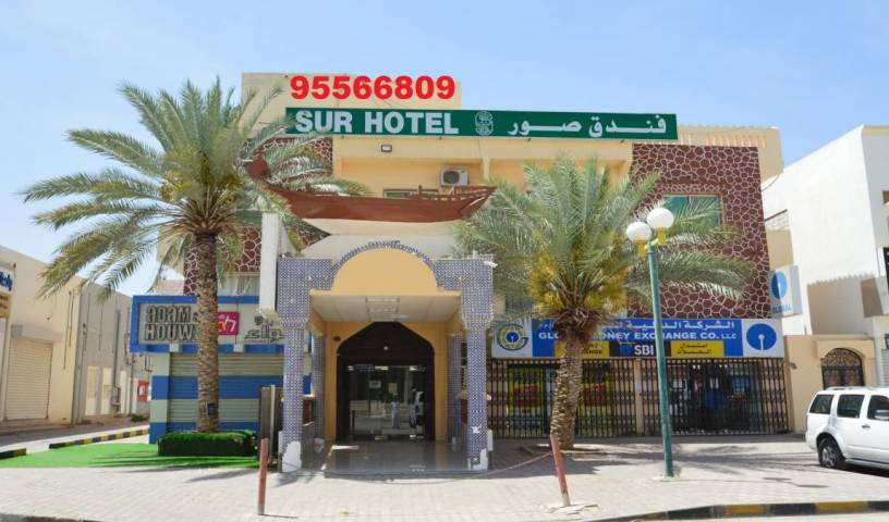 Sur Hotel - Get low hotel rates and check availability in Sur 87 photos