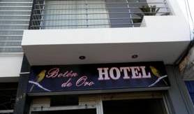 Chonta - Search available rooms for hotel and hostel reservations in Puerto Maldonado 7 photos