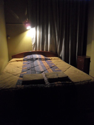 San Agustin, Arequipa, Peru, find beds and accommodation in Arequipa