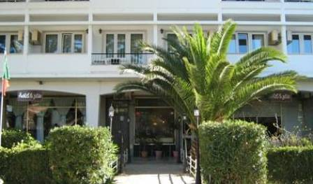 Hotel S. Juliao - Search for free rooms and guaranteed low rates in Carcavelos 9 photos