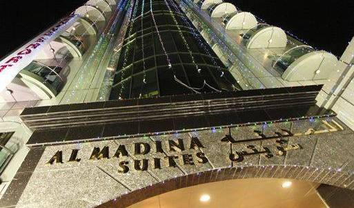 Al Madina Suites 19 photos