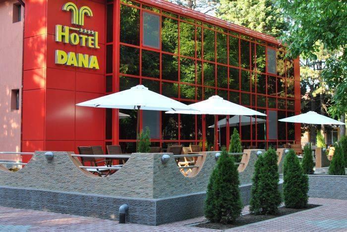 Hotel Dana, Amara, Romania, Romania hotels and hostels