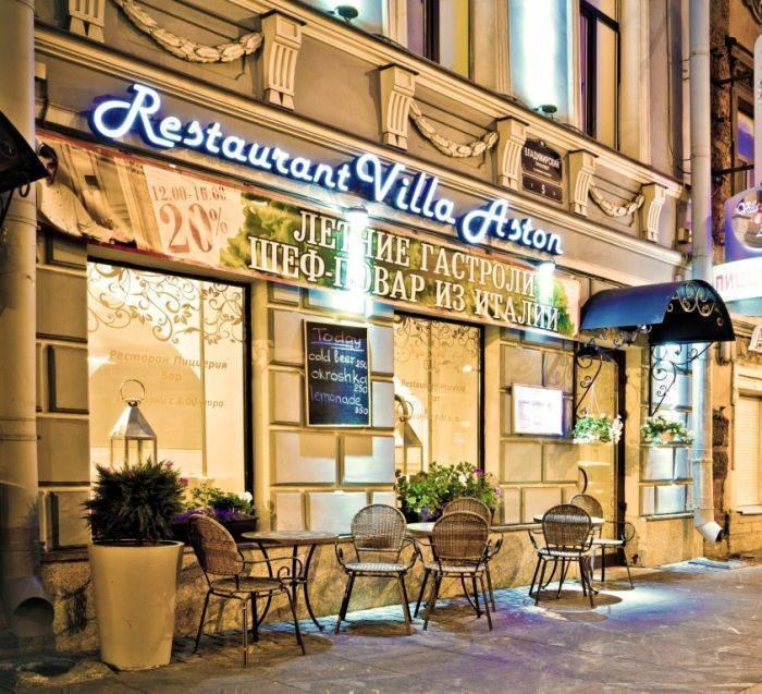 Aston, Saint Petersburg, Russia, exclusive hotel deals in Saint Petersburg