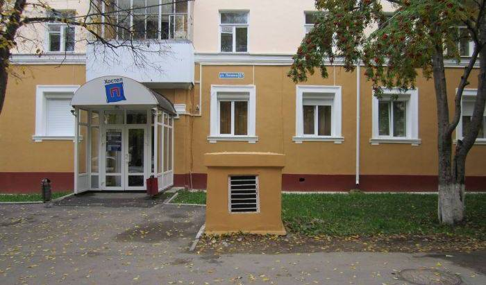 Hostel P - Search for free rooms and guaranteed low rates in Perm' 11 photos