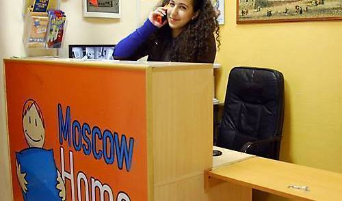 Moscow Home-Hostel - Search available rooms for hotel and hostel reservations in Moscow 1 photo