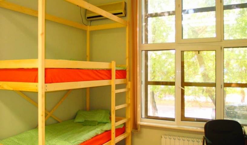 Noosphere Hostel - Search available rooms for hotel and hostel reservations in Moscow, best deals, budget hotels, cheap prices, and discount savings in ?????????? ??????? (Smolensk), Russia 3 photos