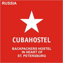 CubaHostel, Saint Petersburg, Russia, Russia hotels and hostels
