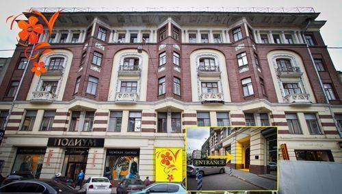 Dmitrovka Hostel, Moscow, Russia, this week's deals for hotels in Moscow