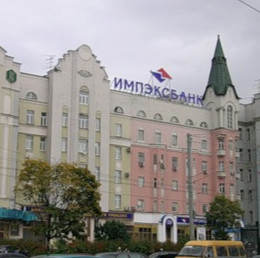 Hostel Novy Arbat, Moscow, Russia, Russia hotels and hostels