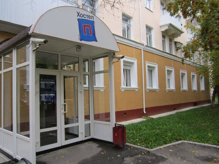 Hostel P, Perm', Russia, best ecotels for environment protection and preservation in Perm'
