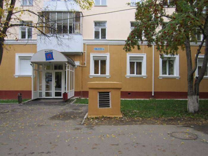 Hostel P, Perm', Russia, Russia hotels and hostels