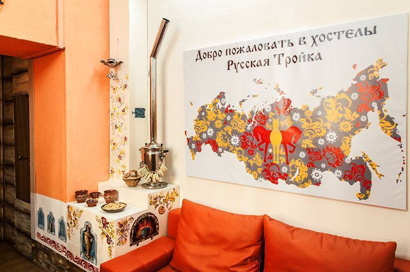 Russkaya Troyka Hostel, Saint Petersburg, Russia, Russia hotels and hostels