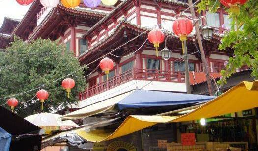 Snooze Hostel @ Chinatown - Search available rooms for hotel and hostel reservations in Tanjong Pagar, most trusted travel booking site 18 photos
