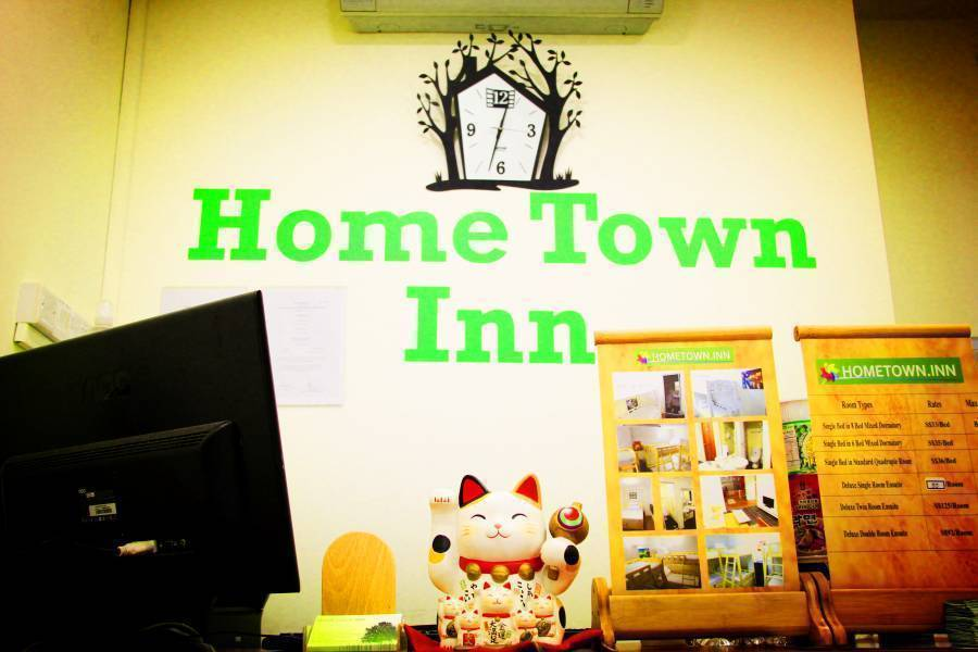 Hometown.inn, People's Park, Singapore, compare with the world's largest hotel sites in People's Park
