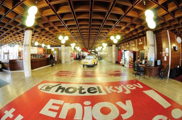 Hotel Kyjev, Bratislava, Slovakia, Slovakia khách sạn và ký túc xá