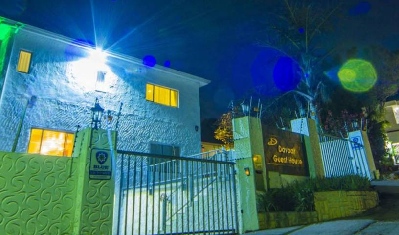 Davaar Guest House and Conference Centre, spring break and summer vacations 9 photos