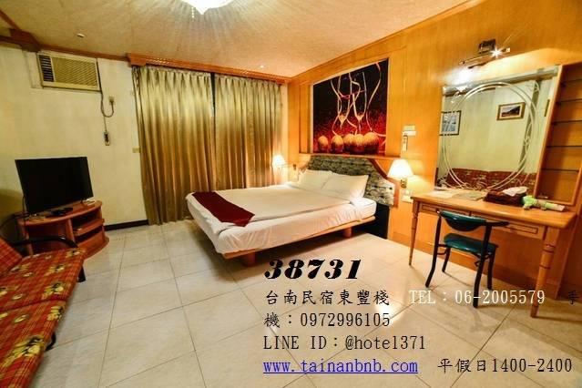 Tainan Dongfeng Hostel, Tainan, Taiwan, Taiwan hotels and hostels