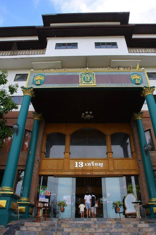 13 Coins Hotel Bang Yai, Ban Bang Muang, Thailand, Thailand hotels and hostels
