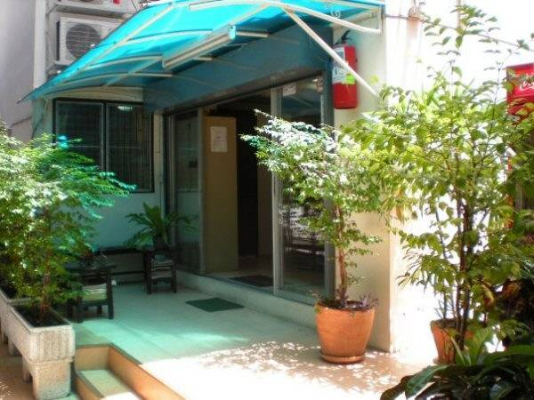Amarin Inn, Bangkok, Thailand, Thailand hotels and hostels