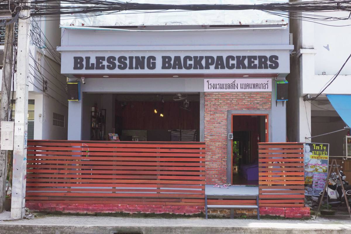 Blessing Backpackers, Ko Phangan, Thailand, Thailand hotéis e albergues