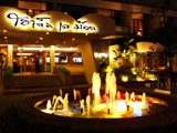 Hotel De Moc, Bangkok, Thailand, best hotels and bed & breakfasts in town in Bangkok