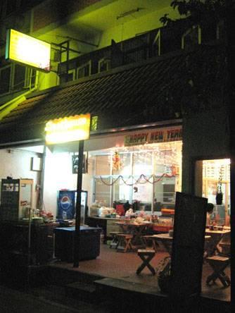 Sinad Guesthouse, Ban Bang Bamru, Thailand, top rated holidays in Ban Bang Bamru