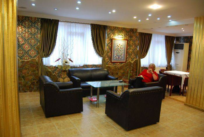 Aquarium Hotel Istanbul, Istanbul, Turkey, find cheap hotel deals and discounts in Istanbul